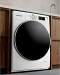 Lava e Seca Brastemp 10Kg BNQ10AB Inverter – 14 Programas de Lavagem Branca
